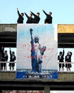 山口県立徳山商業高等学校文化祭作品